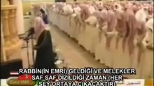 Fecr Suresi Türkçe Meali alt  Yazılı Kabe İmamaının kıraatinden